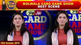 BOLWala Card Game Show Best Scene   Mathira Show   15th October 2019