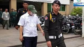 មន្ត្រីប៉ូលិសម្នាក់តុលាការឃុំខ្លួនពីបទឆបោកឆ្លើយថា កូនលោកធំម្នាក់ទៀតពាក់ព័ន្ធដែរ|Khmer News Sharing