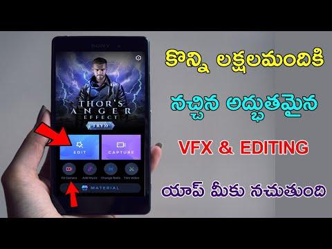 కొన్ని లక్షలమందికి నచ్చిన అద్భుతమైన VFX & EDITING యాప్ మీకు నచ్చుతుంది - best vfx app for Android - 동영상