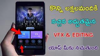 కొన్ని లక్షలమందికి నచ్చిన అద్భుతమైన VFX & EDITING యాప్ మీకు నచ్చుతుంది - best vfx app for Android