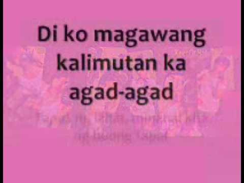 Ako na ang lalayo - JE Beats Yzpikha's Version