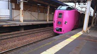 キハ261系5000番台 はまなす編成 札幌行き 特急とかち4号 新札幌駅を発車!