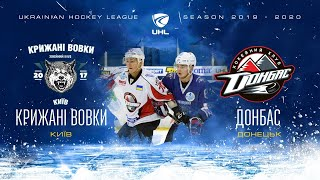 Live | 36 тур УХЛ Ледяные Волки - Донбасс