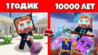Как Тор прожил жизнь в Майнкрафт  Эволюция Мобов 1 годик 100 лет Minecraft  Жизненный Цикл в Майне