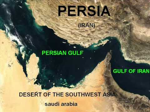 Map of Persian Gulf &  Gulf of Iran