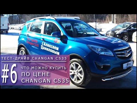 Цена новая granta седан от 419 900 руб. У официального дилера lada фирма урал лада. Новая granta седан от 419 900 руб. Тест-драйв · цены.