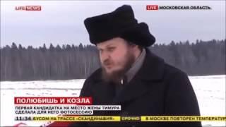 Интервью невесты козла Тимура госпожи Меркель  Козлят мы назовем Литва, Латвия и