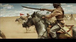 Der Heilige Krieg (1/5) - Das Schwert des Propheten [HD]