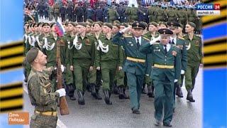 Россия24. Парад Победы в Йошкар-Оле