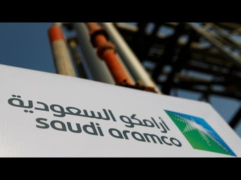 Saudi Aramco reveals details of its upcoming initial public offering from its headquarters in Dhahra