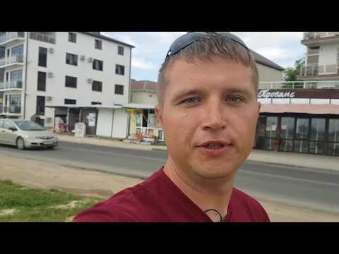 Анапа. Витязево. Погода 20.06.2017 от Чайки до пляжа жемчужина России