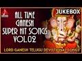 2019 New Ganesh Non Stop 8 Songs || Lord Ganapathi Telugu Devotional Songs | Lord Ganesh Songs