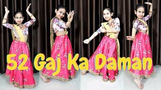 52 gaj ka daman dance step   52 gaj ka dance   #LearnWithPari