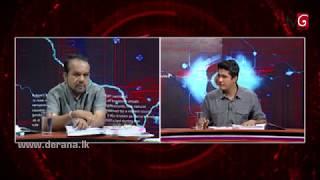 Wada Pitiya - 2017.11.21 Thumbnail