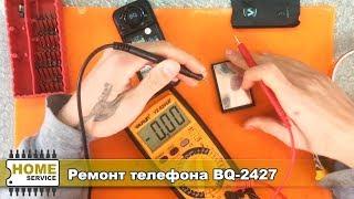 видео Ремонт BQ