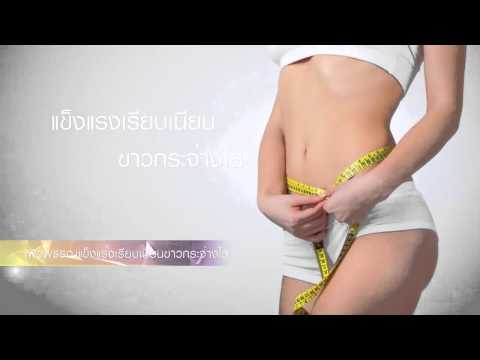 AD Bberry Fit&Firm 3 minute