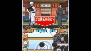 Gintama - Gintoki vs Hijikata! Kabukichou Gintama Dai Soudatsusen (Emulator Gameplay by MDV757)