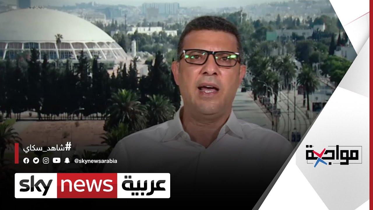 النائب التونسي منجي الرحوي: لا خشية من حصول وضع مزعزع للاستقرار في البلاد |#مواجهة  - نشر قبل 4 ساعة