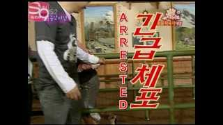 [Eng Sub] 04.27.08 SNSD Hi 5 EP51 Animal Trainers