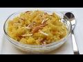 Banana Sheera Recipe || Banana Halwa Recipe || Banana Semolina Halwa ||