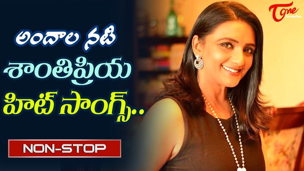 Yesteryear Beauty Santi priya Birthday Special | Telugu Hit Video Songs Jukebox | Old Telugu Songs