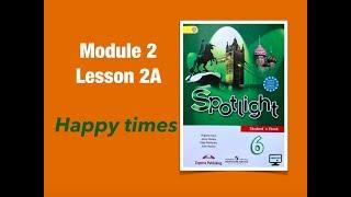 Английский в фокусе 6 урок 2А / Spotlight 6 Student's book Module 2