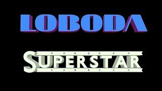 Караоке LOBODA-SUPERSTAR