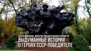 Пакт 'Молотова-Риббентропа' - это преступление советского руководства и лично Сталина