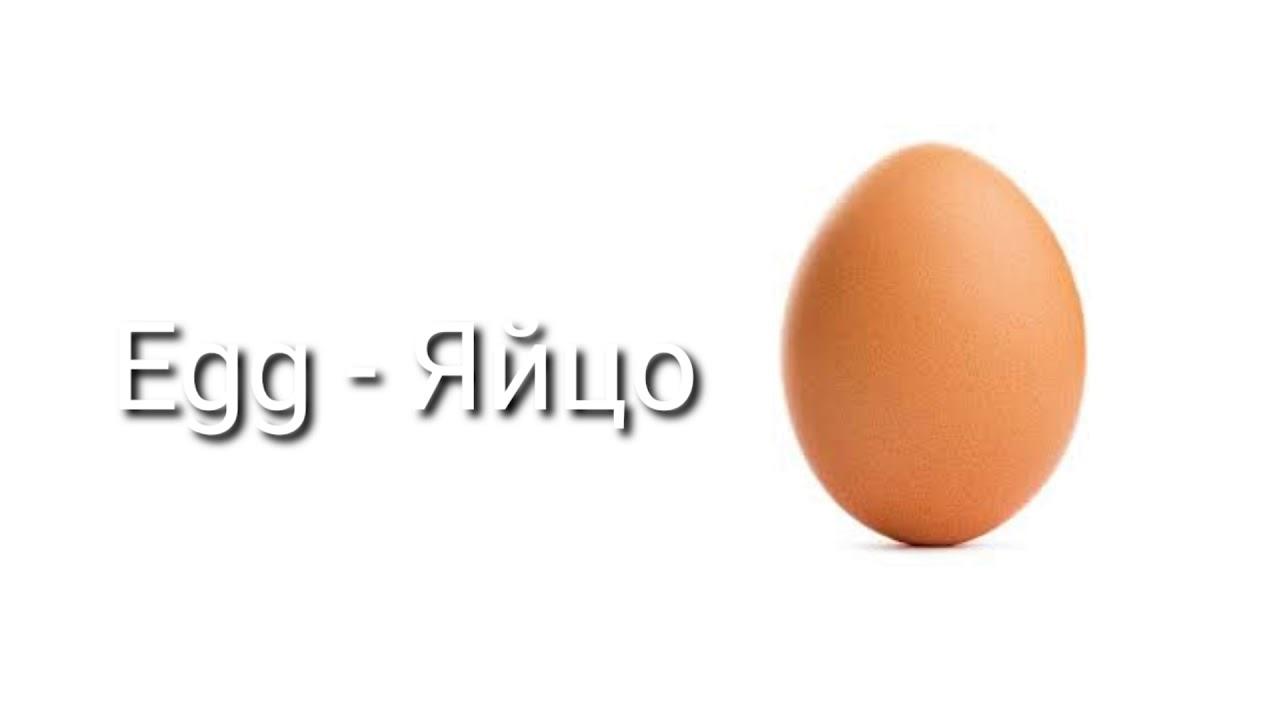 The Egg - YouTube