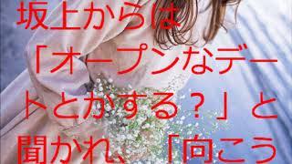 関連動画 松坂桃李過去の恋愛を語る⁉   http://www.youtube.com/watch?v...