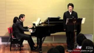 Schubert: An Schwager Kronos, D 369, Op.19 No.1 Pf. 岡原慎也 Bar. 小玉晃