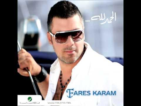 fares karam el ghorba mp3