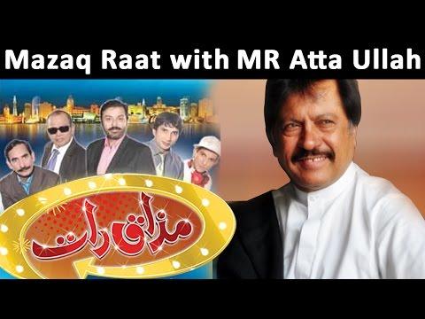 Mazaaq Raat   Atta Ullah Esa Khelvi    11 FEB 2015