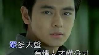 Happiness is The Most Important - Jimmy Lin