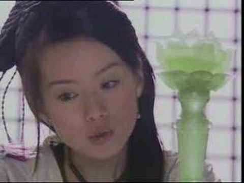 Kom ViSaid StonFar (Ept.19/35) 1/4 (Chinese Movie in Thai)