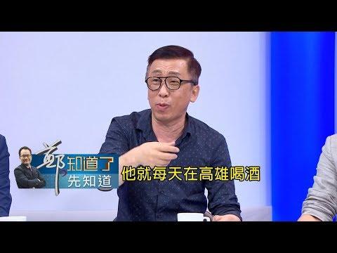 苦苓爆希望韓國瑜當總統? \