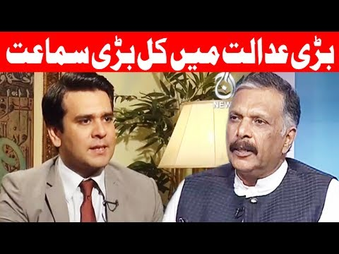 Islamabad Tonight With Rehman Azhar (PMLN Split) - 16 July 2017 - Aaj News