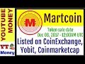 Martcoin Review - Lending 2.0 or  Betting Platform! In Hindi