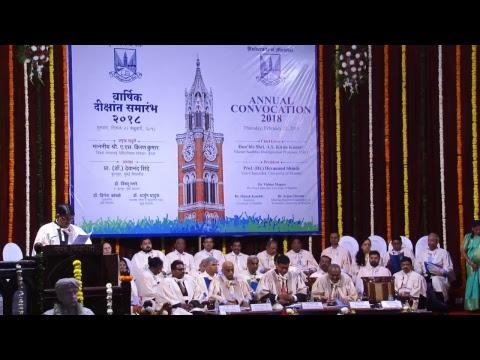 Annual Convocation - 2018