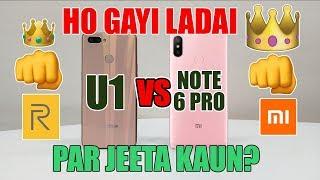 Realme U1 Vs Redmi Note 6 Pro, Honest Comparison, Dont Buy Before Watch This, Win 1000 INR Vouchers