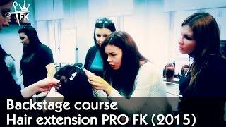Наращивание волос, школа Fashion Kings. Backstage course