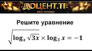 13 задание 15 УРОК ЕГЭ Математика Профиль