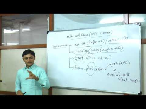 Police Inspector & GPSC Exam Economics  lecture on Public Finance in Gujarati By Dr. Mehul Bhatt