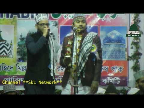 Asad Iqbal || Tu Sham Mere Salat Hai..||...