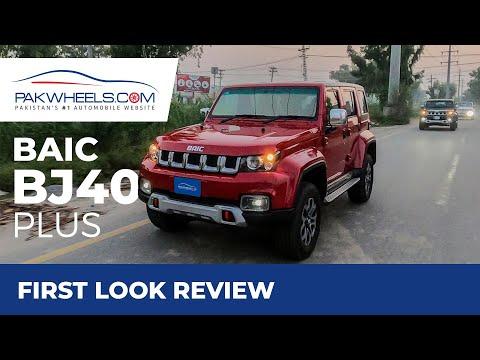 BAIC BJ40 Plus   First Look Review   PakWheels