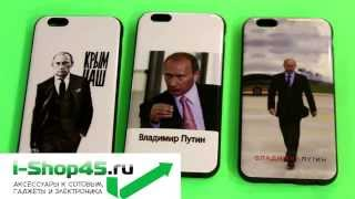шоурум для интернет-магазина I-shop.ru