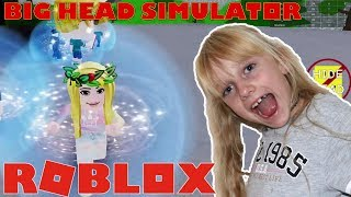 ROBLOX Big Head Simulator. | Suziegameplay