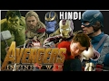 Avengers Infinity War Shooting Begins ( Hindi ) | Avengers MCU Series | Marvel India