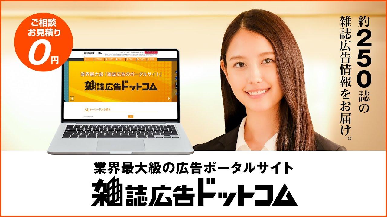 広告 社 ムサシノ