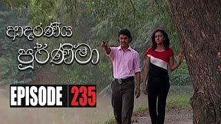 Adaraniya Purnima ‍| Episode 235 04th July 2020 Thumbnail